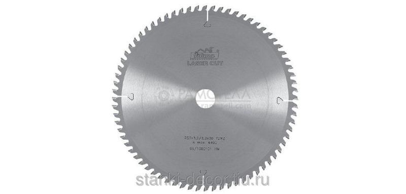 Пила дисковая 250х30х2,2/3,2z72 Pilana