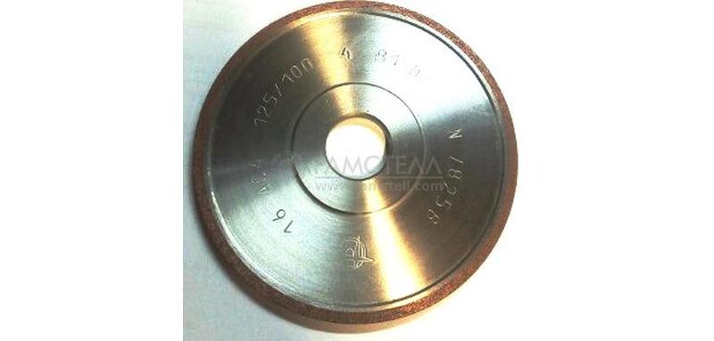 Круг алмазный 1А1 100*5*3*20 125/100 В1-01